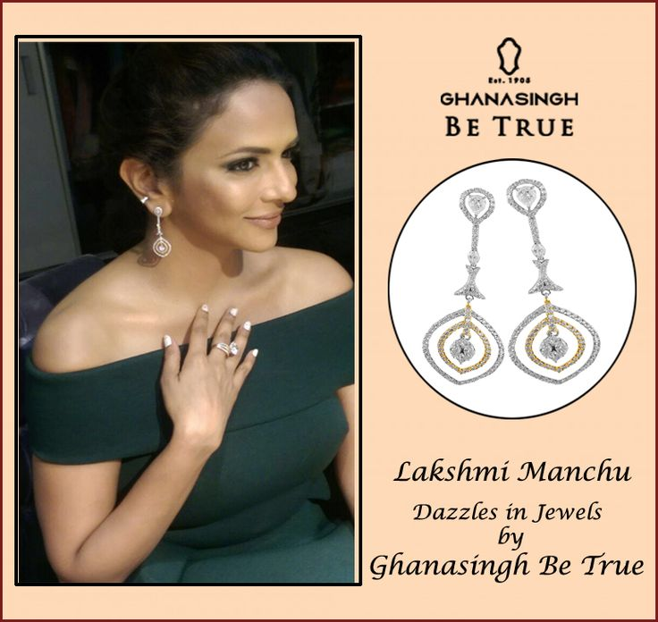 #lakshmimanchu Dazzles in jewels by #GBTBeTrue .