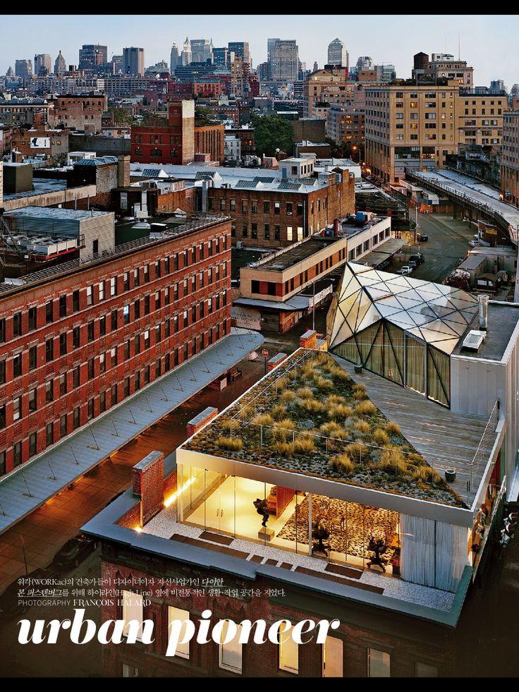 Rooftop Terrace, Vogue Living Korea