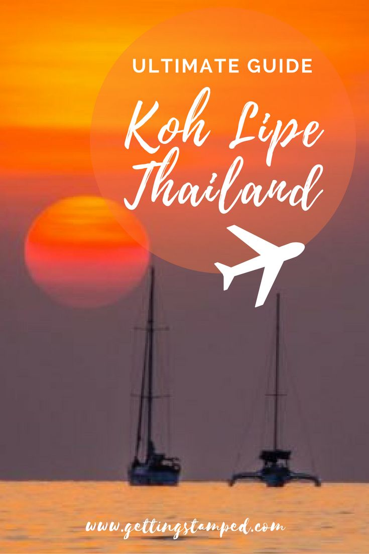 Completely updated 2018 #KohLipe #Thailand Guide. How to get to Koh Lipe, ferry schedule, best Lipe hotels, restaurants, beaches, things to do in Koh Lipe, and a Koh Lipe map 100% updated for 2018 || Getting Stamped - Couple #Travel & #Photography #Blog
