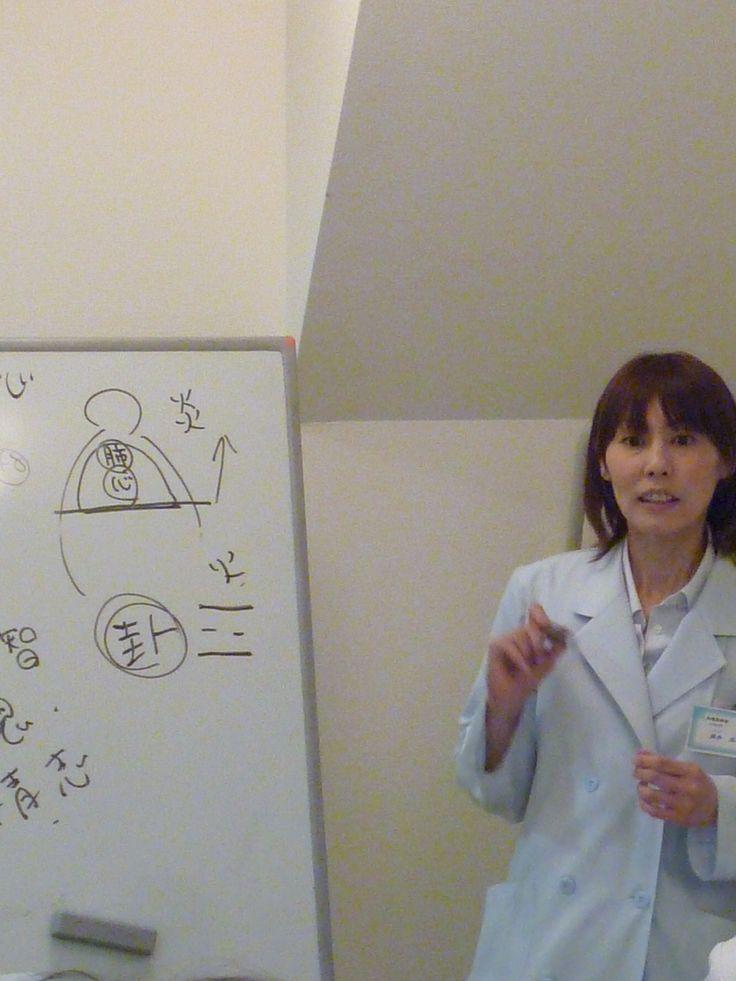 岡井先生の気合いあふれる講義