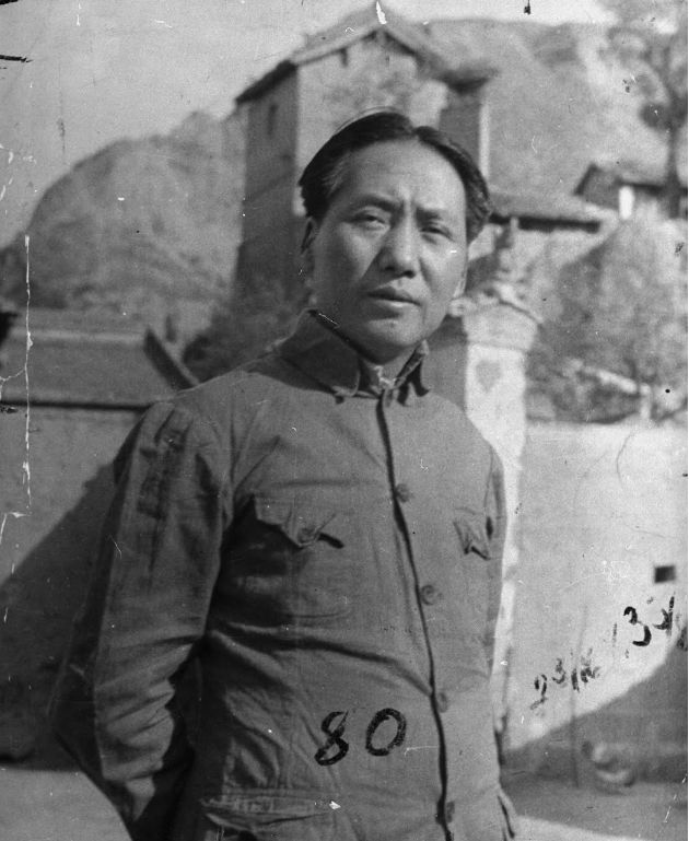 1940 该作品的收藏者: LIFE Photo Collection Gen. Mao Tse Tung, leader of Chinese Communist resistance forces fighting against invading the Japanese in northern China.