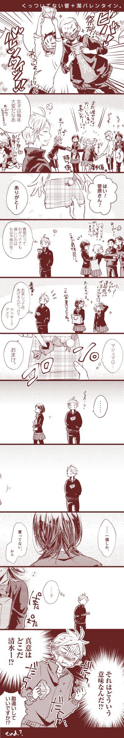 Haikyuu Karasuno