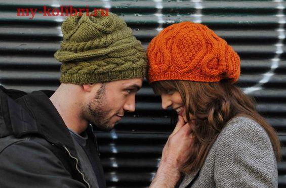 Женский берет и мужская шапка спицами «Идеальный дуэт»