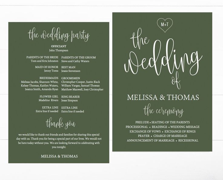 DIY fall forrest green wedding program printable template