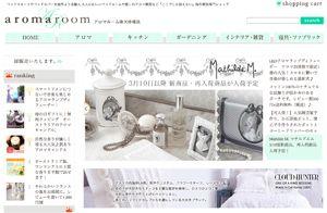 ベッドスカートやベッドカバーを海外より直輸入 大人かわいいベッドルームや癒しのアロマ雑貨など『ここでしか買えない』海外雑貨専門ショップ|『おじゃまショップサイト -ojama shop site-』