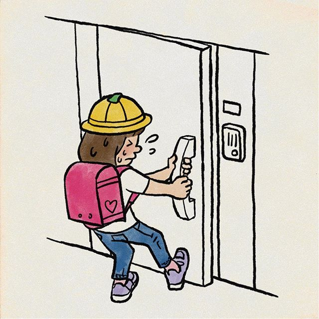 ドアが開かないよ 風の強い日ドアがすごく重くなることがあって留守番