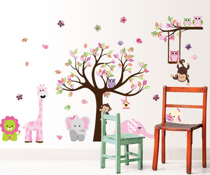 Owl Tree branch elephant Wall Art Stickers Kids Nursery Vinyl Decal Removable AU