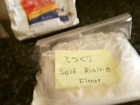 self rising flour