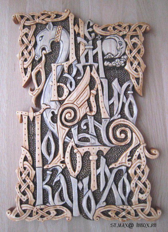 Купить Русская пословица. - серебряный, русская вязь, буквенный орнамент, резьба по дереву, handmade, artwood