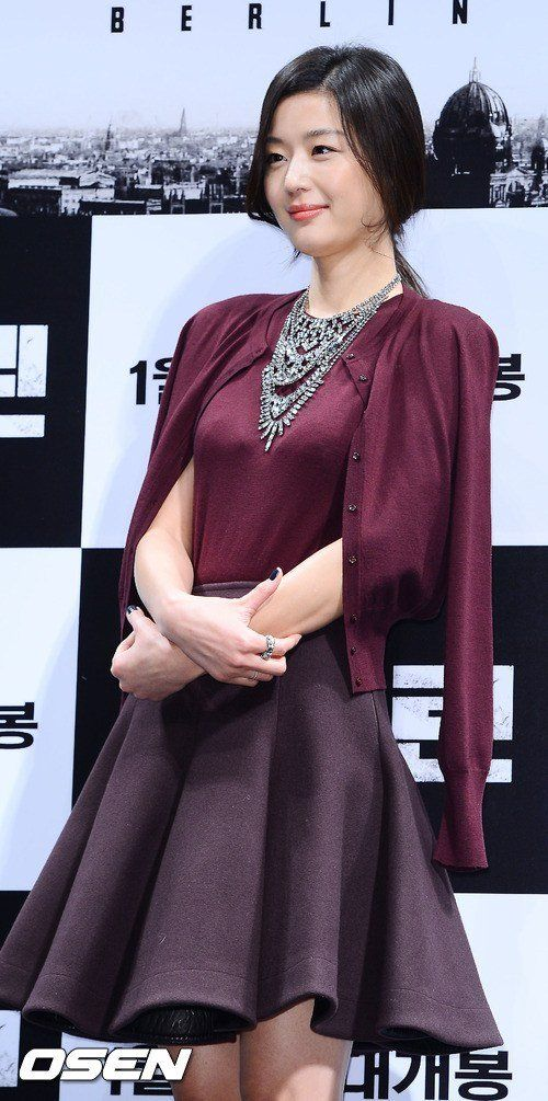 Jeon Ji Hyeon Picture Hancinema The Korean