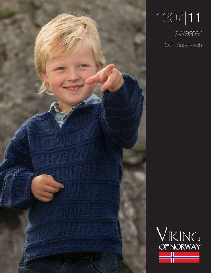 Odin Superwash Sweater – 1307-11 | Knitting Fever - free pattern
