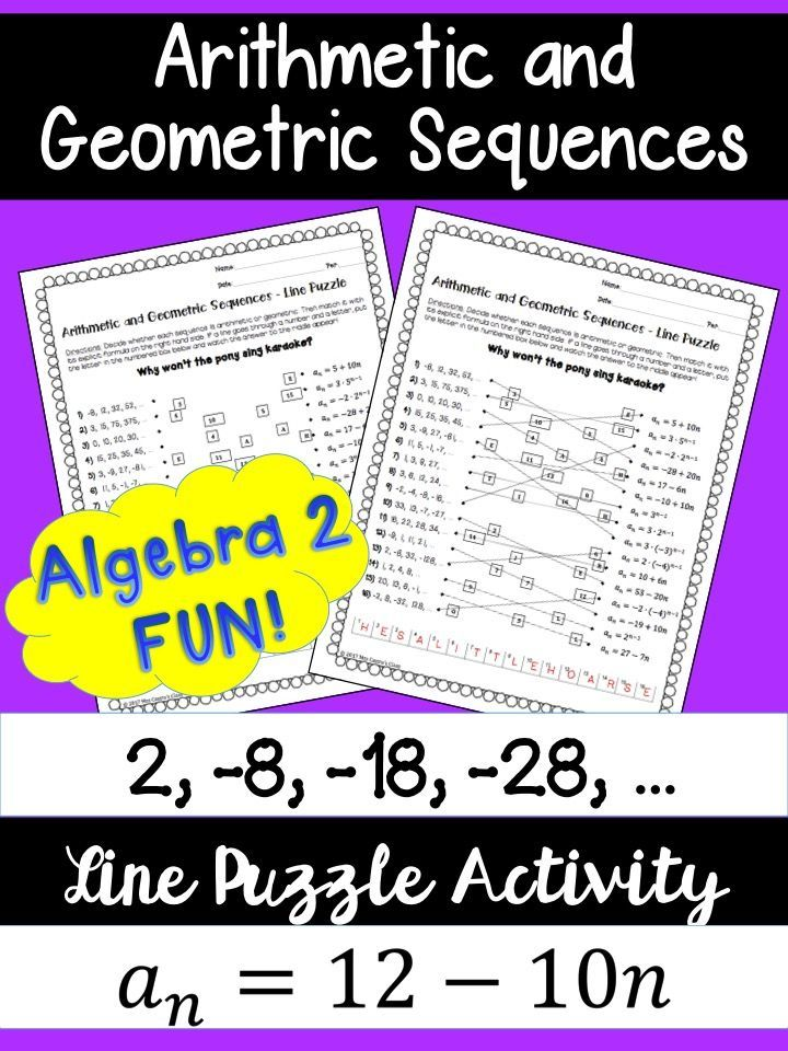 Pin On Secondary Math Resources Grades 6 12 Arithmetic sequence worksheet algebra 2