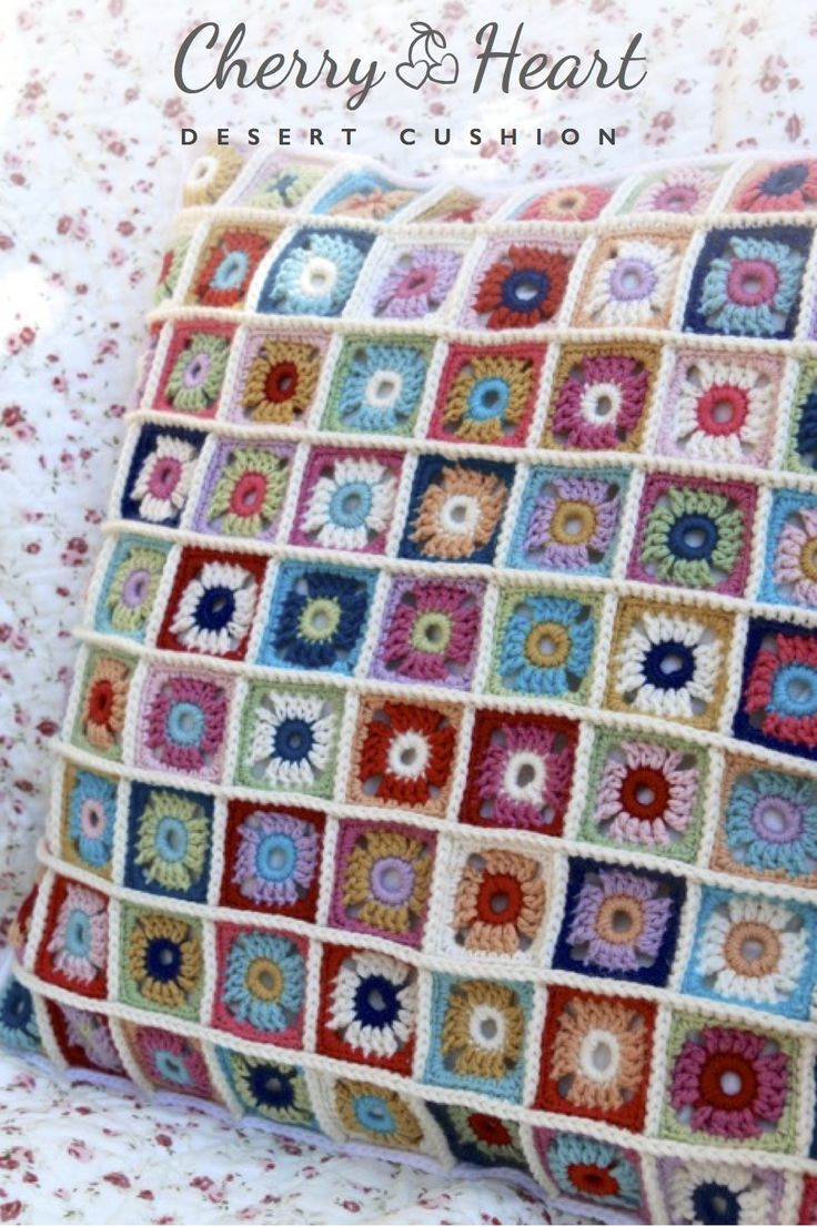 @ Cherry Heart: How to make - Desert Cushion - link to free pattern tutorial