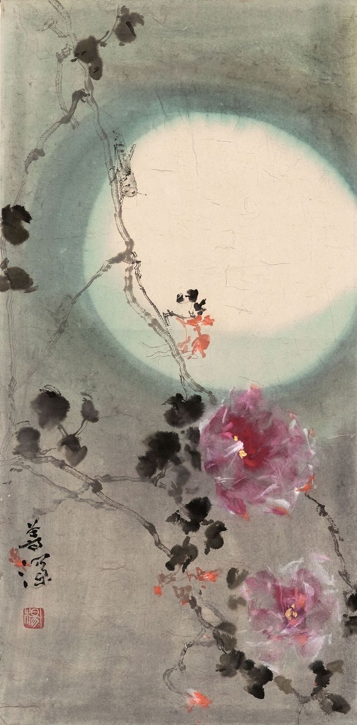 by 杨善深 Yang Shan Shen (Chinese, 1913-2004)