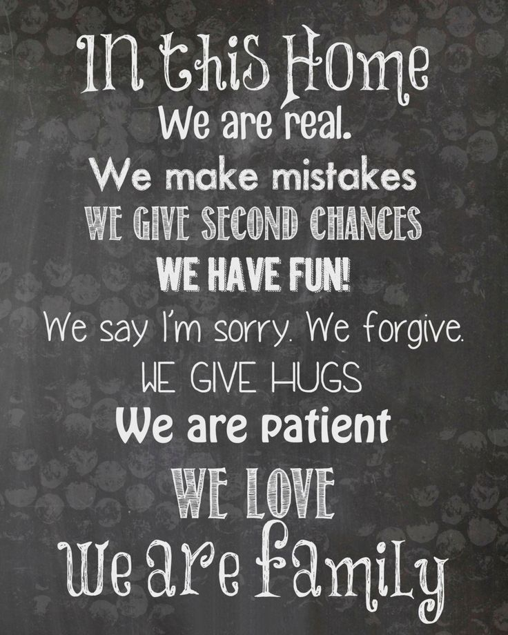 In this Home Family Rules Instant Download by SmallTownLettering