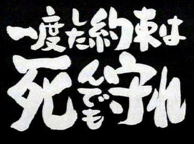 こんにちは。 日本語のフリーフォントを紹介するフォントフリーというサイトで、直近1ヶ月でアクセス数が多かった人気のフリーフォントを20個ほどご紹介します。 新しいフォントから古いフォントまで様々なフォ