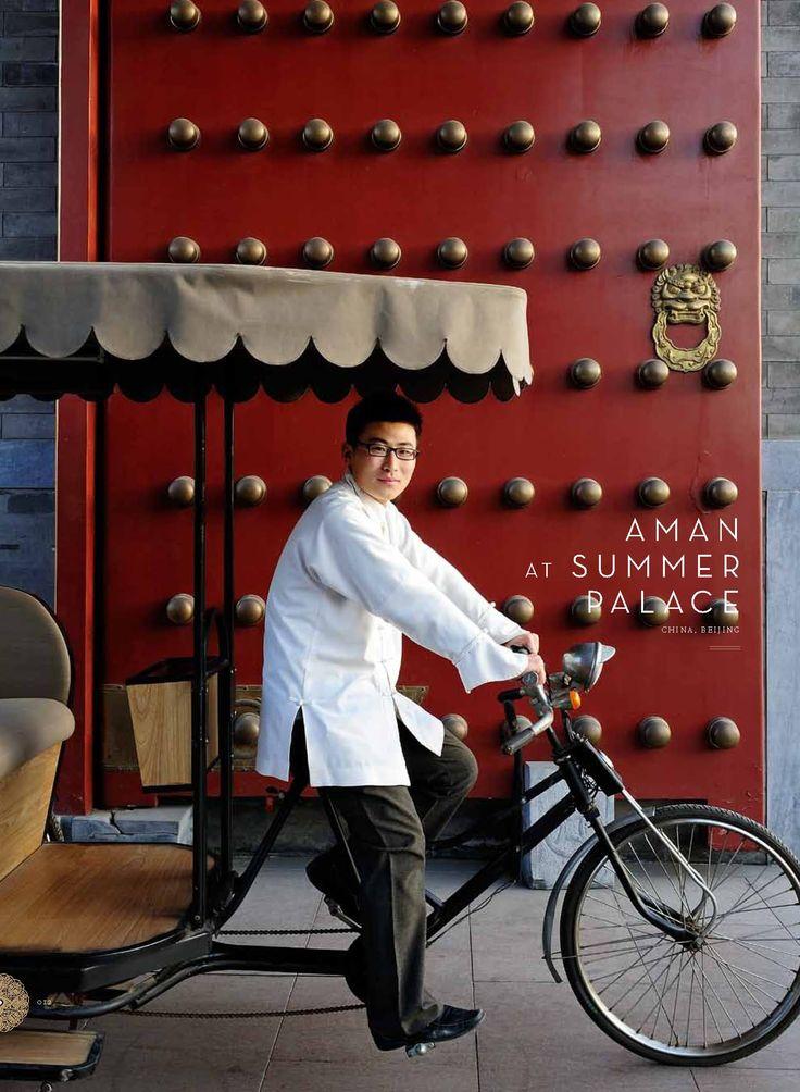 Aman at Summer Palace, Beijing, China.