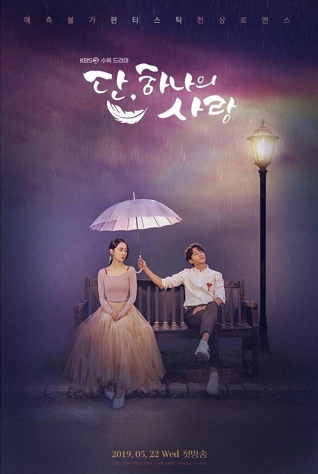 Sinopsis Angel S Last Mission Love Episode 1 32 Lengkap Drama Korea All Korean Drama Korean Drama Tv
