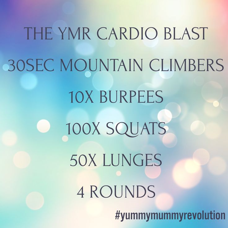 The YMR Cardio Blast #yummymummyrevolution