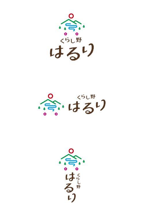 haruri-B もっと見る