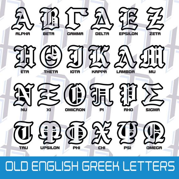 greek lettering font custom letter vinyl decals 2 by 27507