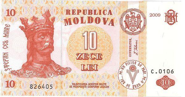 Na wszystkich banknotach mołdawskich jest Stefan Wielki