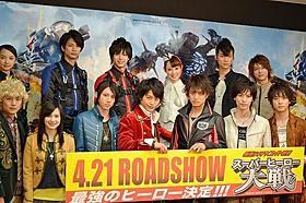 総勢16人が舞台挨拶「仮面ライダー×スーパー戦隊 スーパーヒーロー大戦」