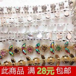 Алмазные цепи ряд бурения алмазный цветок DIY Корея шпилька оголовье волосы группы украшен ювелирные изделия ручной работы аксессуары аксессуары одежды