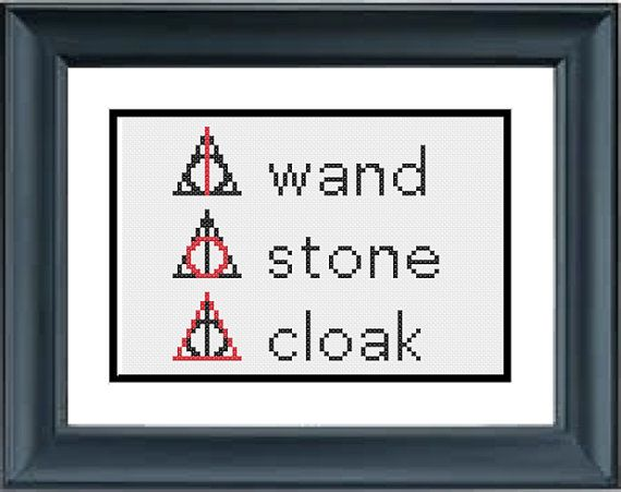 Wand Stone Cloak  Harry Potter and the Deathly by PopularStitch