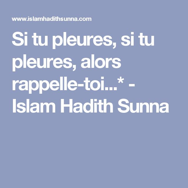 Si tu pleures, si tu pleures, alors rappelle-toi...* - Islam       Hadith       Sunna