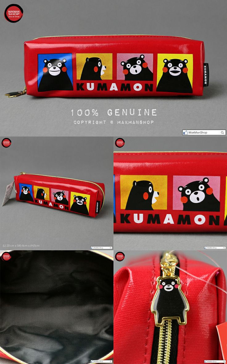 Kumamon Black Bear Colorful Snap Picture Red Cosmetic Pouch Pencil Pouch