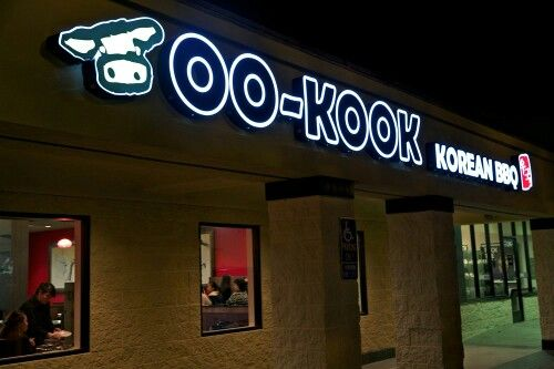 OO-KooK Korean BBQ  ( great variety of meats)