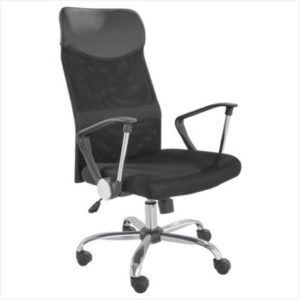 Cosmos Office Chair Black