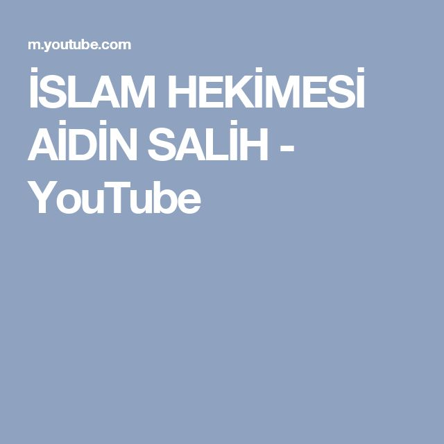 İSLAM HEKİMESİ AİDİN SALİH - YouTube