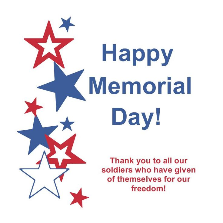 happy memorial day email