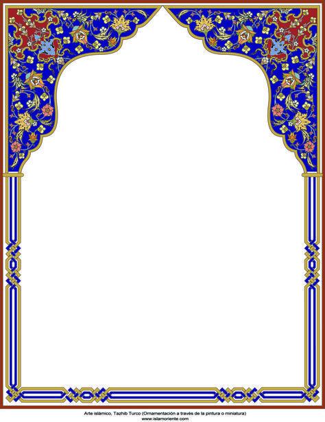 Arte islámico – Tazhib Turco - en cuadro - 18   Galería de Arte Islámico y Fotografía