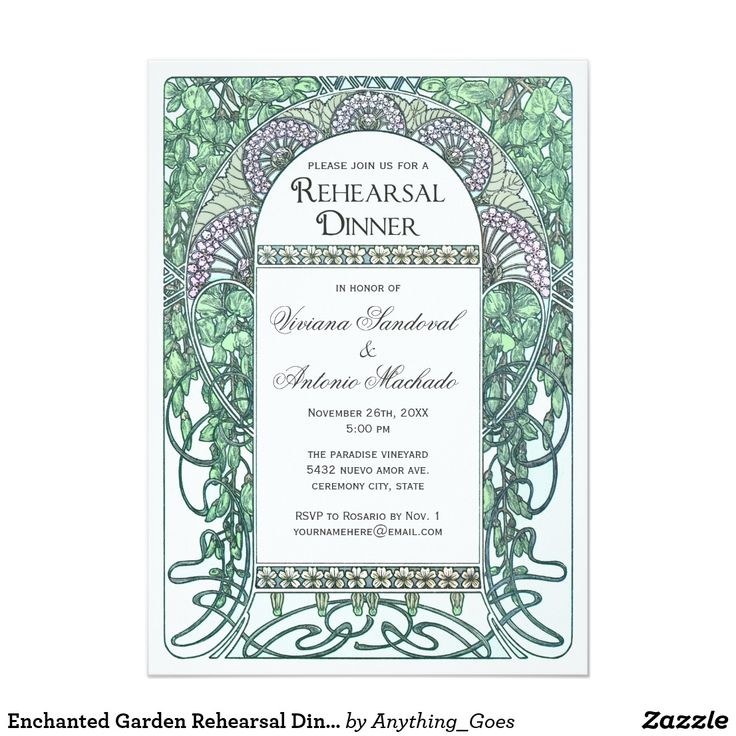 Enchanted Garden Rehearsal Dinner Invitations