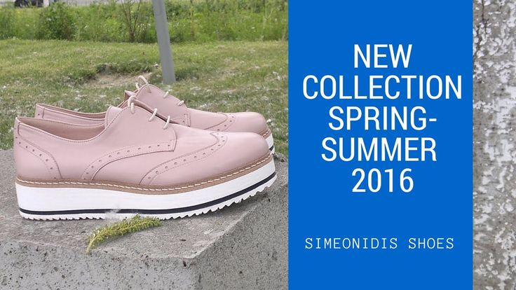 Γυναικεια υποδηματα Collection Spring-Summer 2016 |Simeonidis shoes