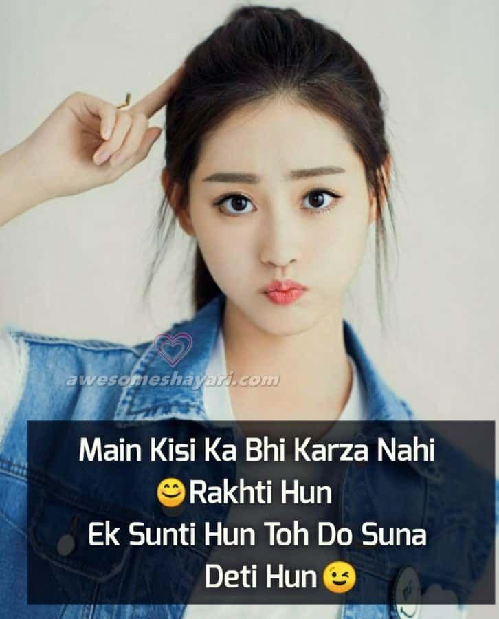 Girls Shayari Status Dp For Whatsapp Funny Girl Quotes Attitude Quotes For Girls Attitude Quotes