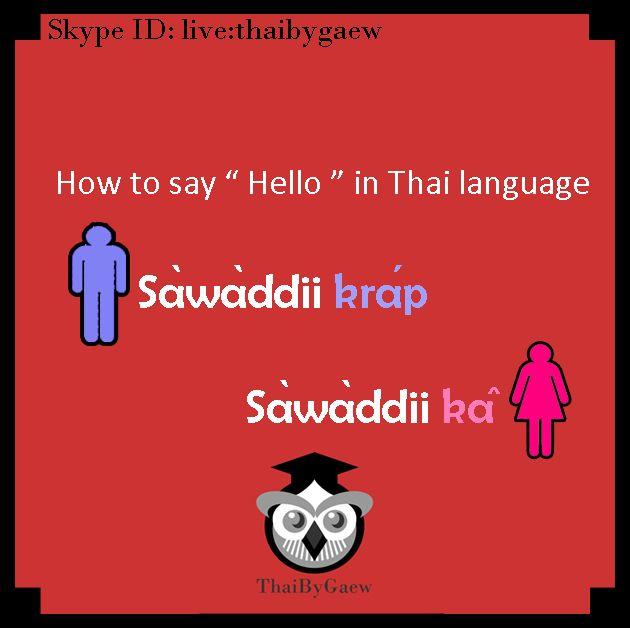 Id female skype I'm Indian