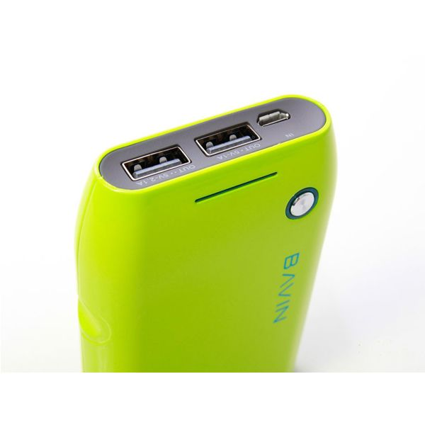 My 5th Powerbank. It's handy and colorful.