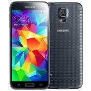 Win a Samsung Galaxy S5 Worth R12,000!