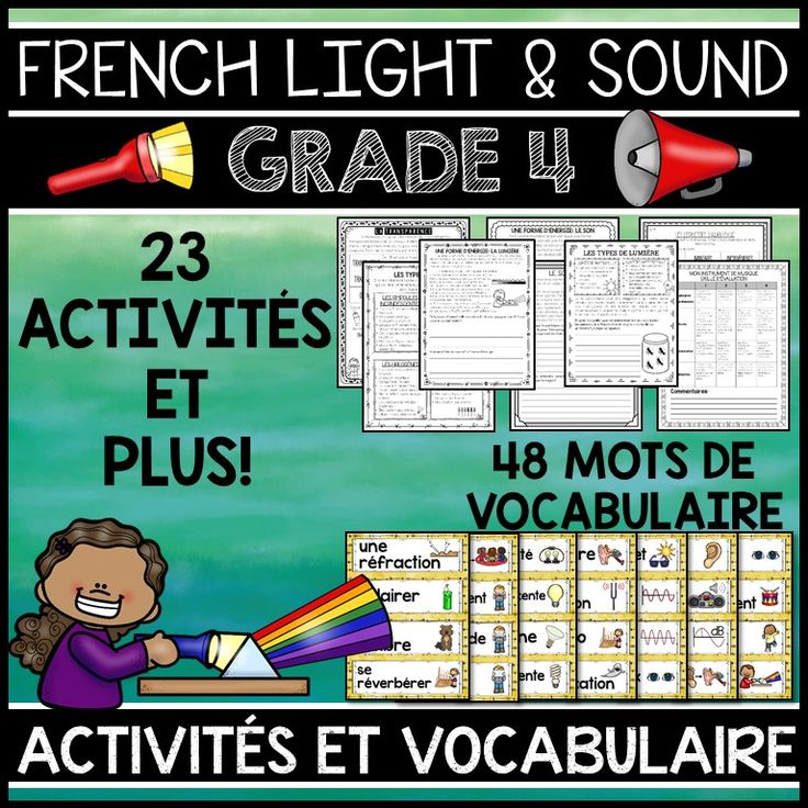 THIS UNIT IS PART OF A BUNDLE, WHICH INCLUDES ALL FOUR GRADE 4 SCIENCE UNITS IN FRENCH. SAVE 20% WITH THE BUNDLE.  This file includes a Grade 4 French Science Unit for Light and Sound (LA LUMIÈRE ET LE SON). The unit includes 48 word wall labels and 23 activities.