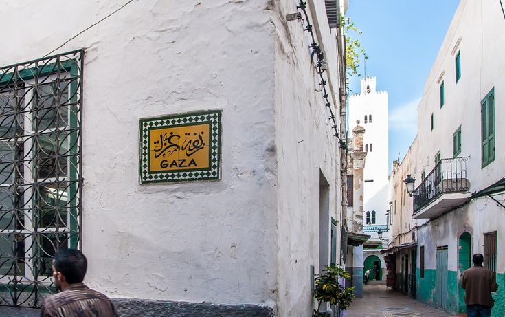 Tétouan, Morocco | The Virtual Traveller | How to travel the world without leaving home | #virtualworldtrip