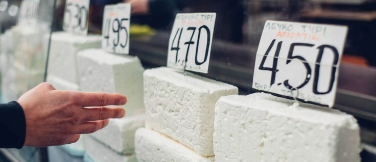 Is feta cheese all that healthy? Read how to use it in your diet in our new blog post! #epiculiar #fetacheese