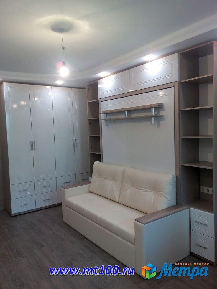 Изящная шкаф кровать,  созданная в одном стиле с мебелью в комнате. Согласитесь, приятная обстановка.  И хочется, чтобы такая красота была у себя? Тогда сделаем так: Для заказа мебели: а) выберете фото из нашей группы/сайта mt100.ru , а также можете найти фото на просторах интернета сами. б) пришлите нам заявку с размерами и фото на нашу почту 100metra@gmail.com в) через некоторое время мы обработаем вашу заявку и ответим вам подробно в письме с примерами и ценами по повашему проекту.