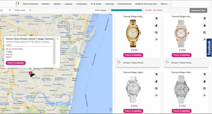 Local Store Buy in Chennai, Bangalore and Coimbatore India - Locate & Buy Tommy Hilfiger, Tag Heur Watches on Purplista.com