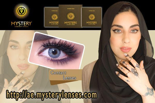 Buy best Color Contact Lenses for women in UAE. Mystery Lenses have various types of Colour Contact Lenses like Soft Color Contact Lenses, Cosmetic Colour Contact Lenses.Buy best natural looking shaded Contact lens according your eye type like dry eyes, dark eyes.