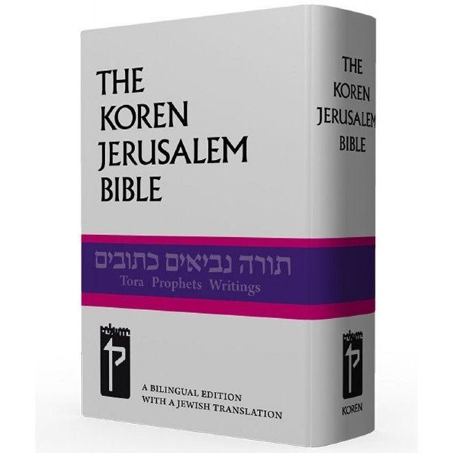 Jerusalem Bible Hebrew - English