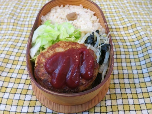 豆腐バーグ(ごぼう入り) えのき&もやしナムル キャベツのニンニク炒め